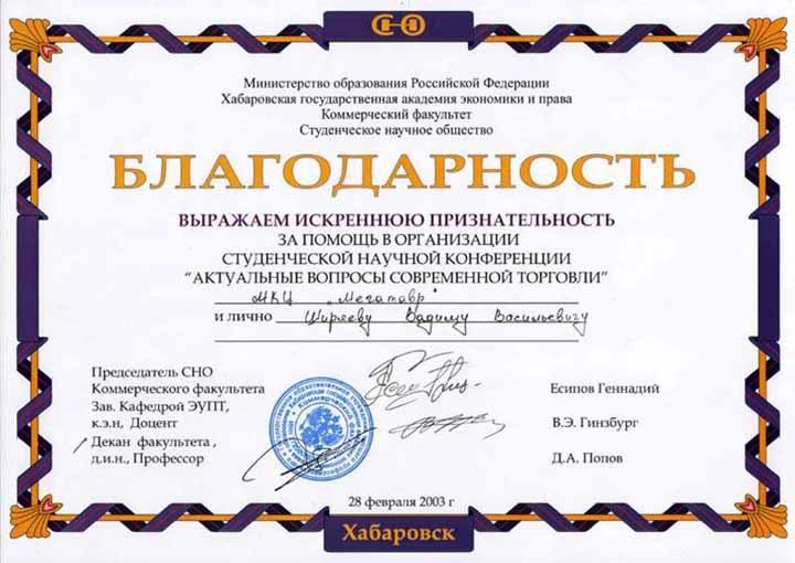 онлайн консультация юриста кемерово